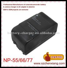 2012 Hot Digital Camcorder Lithium Battery for Sony NP-55 NP-66 NP-77