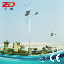 5kw wind solar hybrid system---2kw wind generator + 3kw solar for home use Street Light