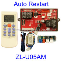 PG motor air condition controller & ac controller with auto restart ( ZL-U05AM)