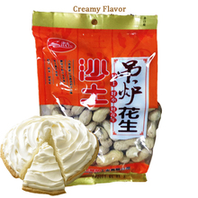 Wholesale tasty Chinese best roasted peanuts in shell for sale
