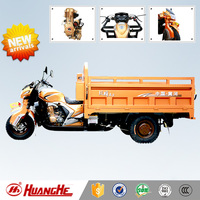 200CC water cooling motorized heavy load power cargo tricycle
