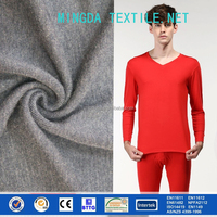 Mingda The heart cut fabric knitted fabric rib salad winter thermal underwear fabric wholesale