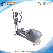 Hansome Hot Sell and Cheap Fitness Equipment Elliptical Trainer