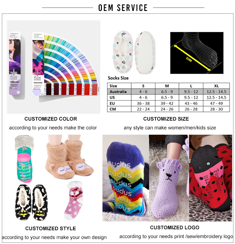 2019 New Cute Carton Design Winter Cozy Fluffy Warm Novelty Slipper Kids Christmas Socks With Grippers