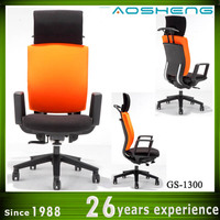 Japanese Luxury Office Chair GS-512A office furniture manufacture