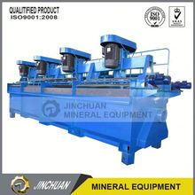 iron sand mineral processing flotation machine