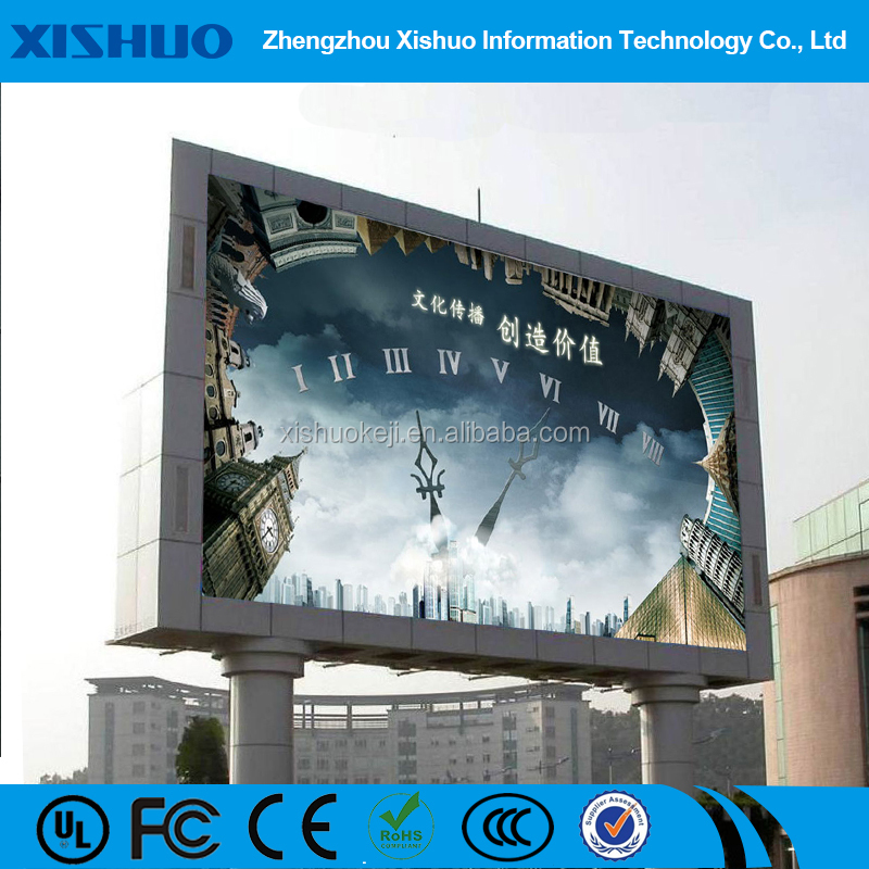 Die casting cabinet advertising screens outdoor led display billboard led panel light