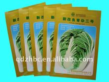 poly seed bags/corn seed bag