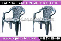 plastic lounge chair mould,plastic chairs without arms mould