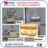 New Style Full Automatic Honey Filling And Vacuum Sealing Line(0086-18321225863)
