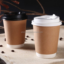 12oz Double Wall Hot Coffee Paper Cup with Lid PLA COATED 100% degradable