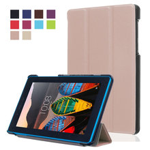 Ultra Thin KST PU Leather smart Cover Case For Lenovo Tab 3 7 TB3-730F 730M tablet