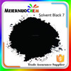 oil soluble aniline black solvent black 7 for acrylic leather dye