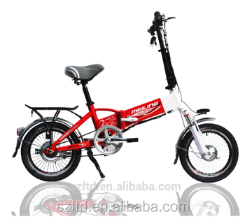 16inch small city sport electric foldable bicycle for kids CE