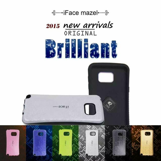 For Samsung Galaxy S5 Case Iface,Iface Case For Samsung Galaxy S5