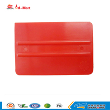 Top quality car wash squeegee with plastic