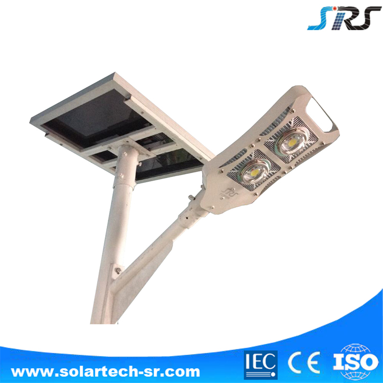 2016 New design Direct factory price the integration of solar street light With ISO9001 Certificate