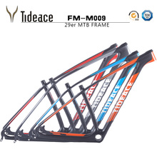 China factory directly 27.5/29er carbon mountain bicycle/bike framesets,650b carbon mtb frame