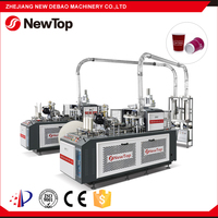 Disposable Paper Glass Cup Making Machine(DEBAO-D16)Made In China