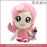 2016 newest designs most likeable plush baby doll,Online doll dress-up girl puppet