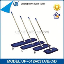 UPIN manufacture folding flat mop handle UP-012A031A for home