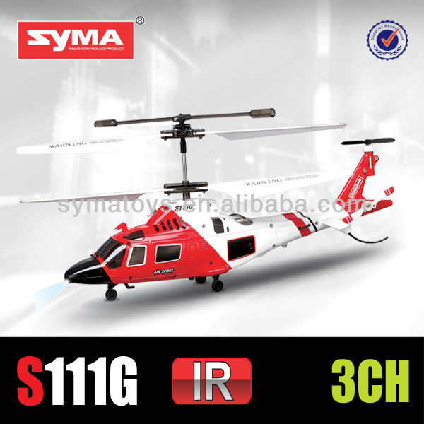 SYMA S111G infrared simulation toys