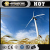 5Kw Wind Generator Vertical Axis Wind Turbine Generator