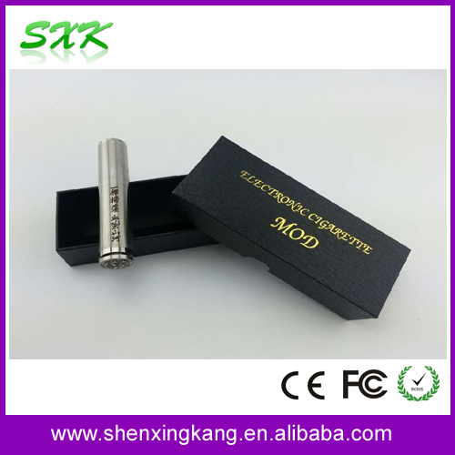 electronic cigarette turtle ship mod clone v2 e cigarette k1000