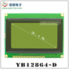 KS0108 controller 128x64 dot matrix lcd module