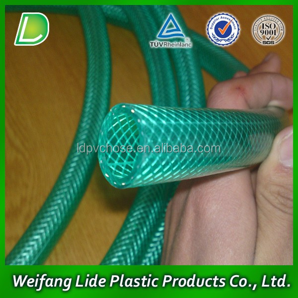 Reinforced Clear PVC Braided Hose / Water Pipe / Flexible Plastic Air Tubing