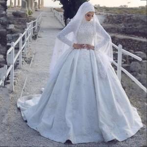 2019 New Pattern High Neck Long Sleeve Muslim Wedding Dress Muslimah Turkey  White Lace Arabic Bridal f716b83ed8da