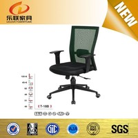 fancy office gift basket making supplies chairs