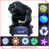 100% high quality 90w led spot moving head or 90 watt led moving head