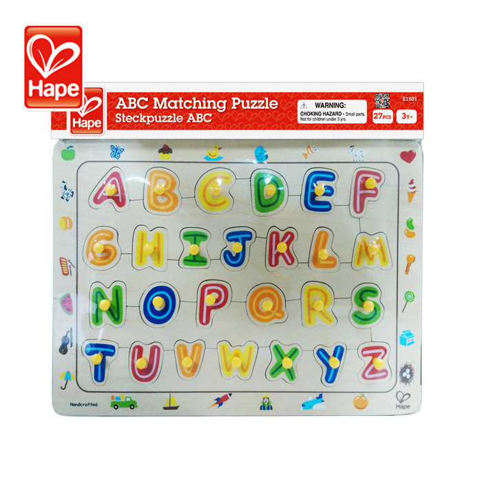 Special for kids educational wooden ABC Matching puzzle game