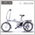 MOTORLIFE/OEM brand 2015 Best selling 36V 250w 20inch city electric bike