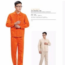 engineering uniform design work wear reflective uniform design for cleaning