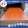MDF of LULI GROUP.(since 1985', your reliable supplier with Germany Line)