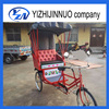 electric auto rickshaw electric rickshaw for sale