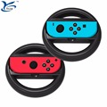 2 in 1 pack left & right Joy-Con Steering Wheel for Nintendo Switch Controller