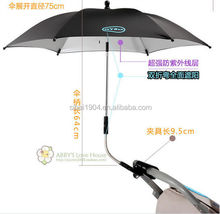 Durable high quality Baby Clip on umbrella