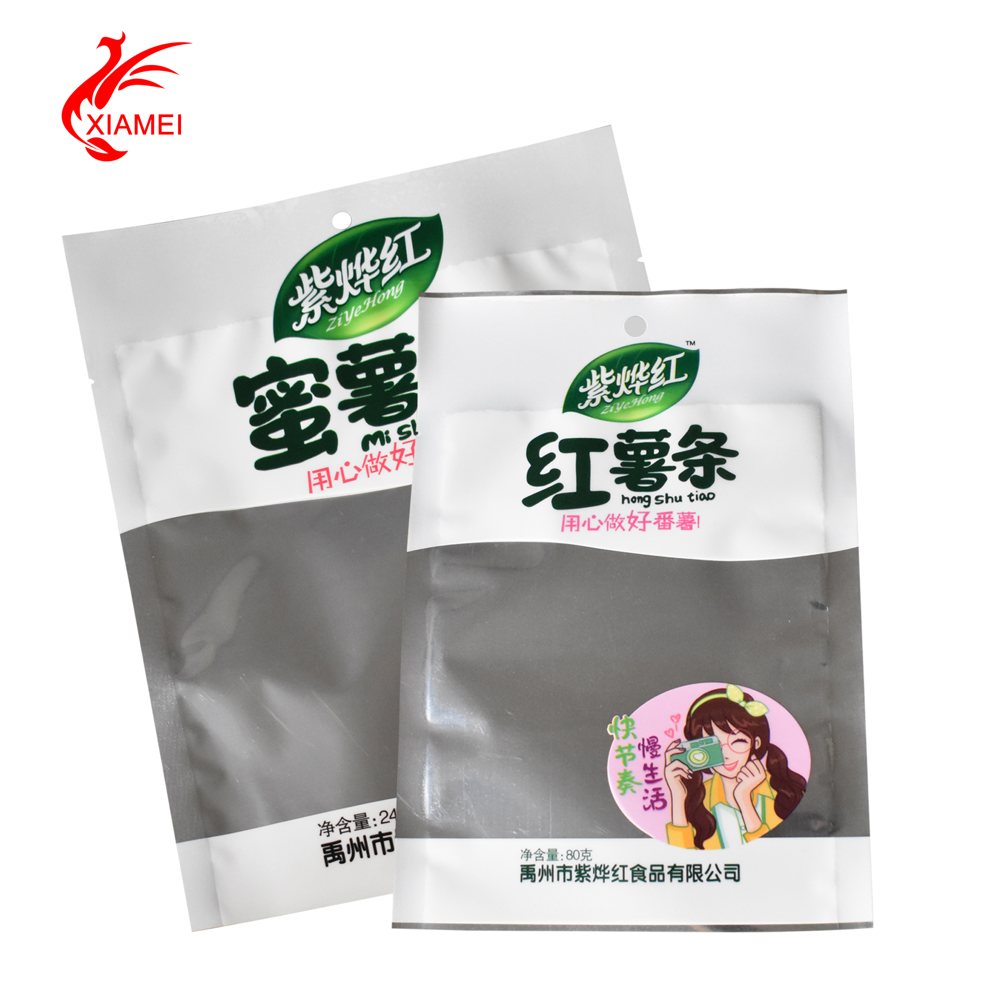 air barrier feature translucent dried sweet potato snack packaging bags heat seal