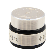 cheap cosmetic jar Contact us