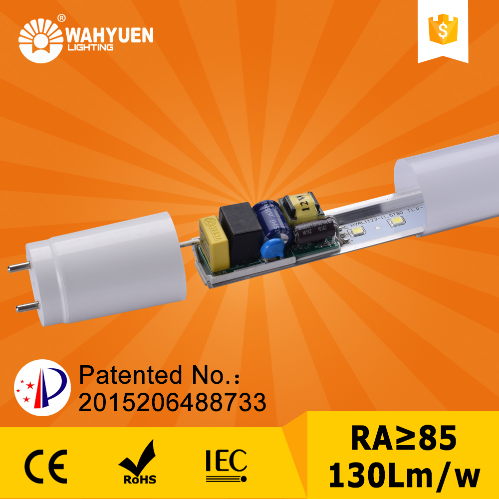free sample 130 lux 18w PC light bands with ce rohs iec t8 led tube light