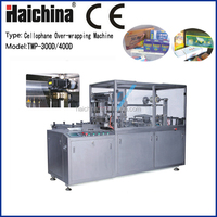 TMP300D Automatic Cellophane Wrapping Machine For Cigarette Box