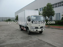 2-3tons dongfeng light duty refrigerated trucks for sale/refrigerated van/chill car for fresh meat and fish