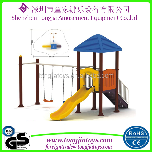 two seat patio swing plastic outdoor playground toys for kids plastic amusement equipment