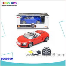 4CH radio controlled model cars toy Remote Control Racing Car1:20 MINI RC CAR WITH LIGHT sedans toy for kids