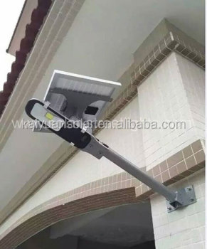 Cheap wholesale popular integrated solar street light