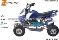 50cc sport racing quad atv for kids in a low price