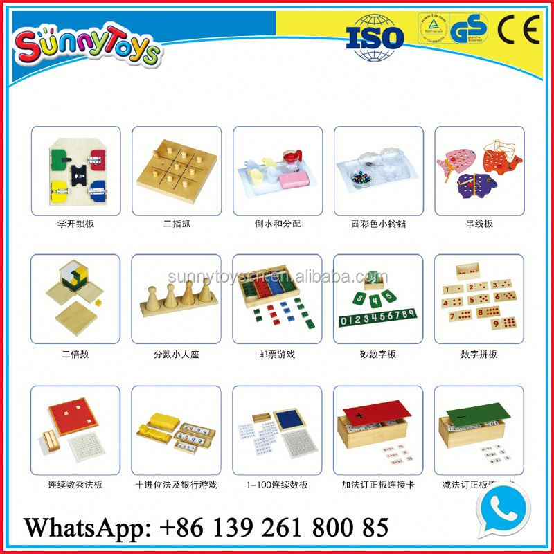Plastic kids education toys for preschool kindergarten furniture montessori